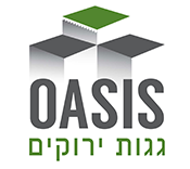 Izrael - Oasis Green Roofs